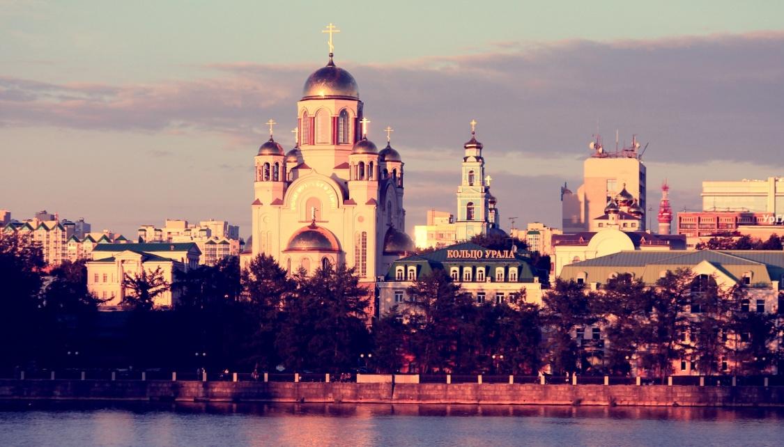Лига Индиго в Екатеринбурге
